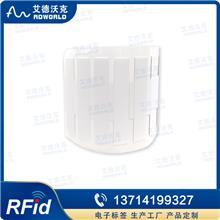超高频抗金属RFID电子标签 资产管理标签 MR6芯片