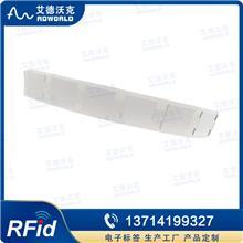 柔性抗金属标签 RFID抗金属电子标签 金属资产管理芯片