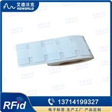 rfid标签柔性抗金属电子标签 仓储货架金属标识管理追踪