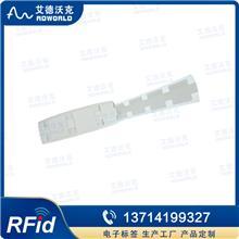 20*20mm柔性抗金属标签 MR6芯片超高频抗金属标签
