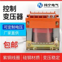 BK单相控制变压器隔离机床设备380V转220V变110V36v铜500VA1000w