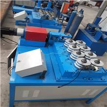 九轮圆管数控折弯机设备 全自动钢管弯弧机 生产厂家