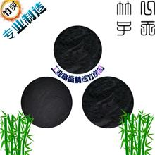 工业竹炭粉 竹炭口罩无纺布 蓄热调湿竹炭粉 锂电池竹炭粉 应用改善