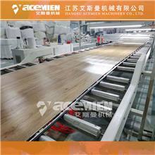 复合地板生产线设备_强化地板生产线设备