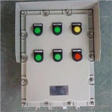 配电电控箱 电控箱销售 不锈钢电控箱 现货批发