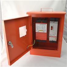 小型电控箱 防雨电控箱 质量可靠 直销价格