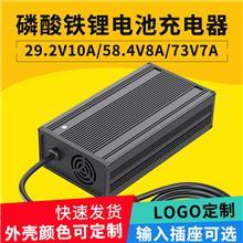 24V36V48V60V电动车充电器 58.4V8A 73V7A磷酸铁锂电池充电器