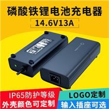14.6V13A 58.4V4A电动车充电器 12V24V60V72V磷酸铁锂电池充电器
