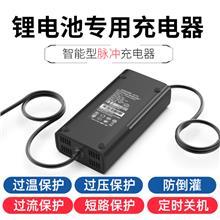 84V4A锂电池充电器电动车塑胶智能脉充电器 72V锂电池充电器
