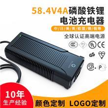 14.6V15A电动工具充电器 12V24V60V72V电瓶车磷酸铁锂电池充电器