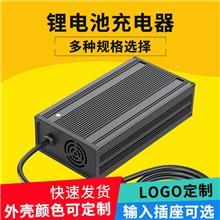 24V36V48V60V电动车充电器 58.4V8A 73V7A锂电池充电器外卖车快充