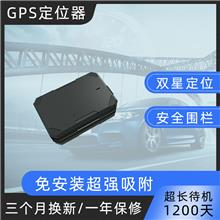 车网在线汽车GPS定位汽车防盗器强磁免安装充电待机1200天