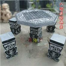 厂家直供 花岗岩石桌石凳 青石雕刻石桌石凳   样式优美