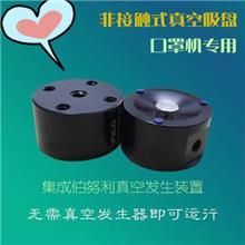 厂家直供_电控永磁吸盘_非接触式真空吸盘_真空配件_柏卡