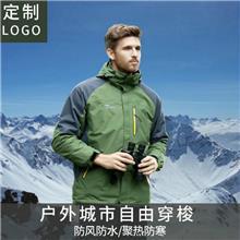 2020新款登山防风户外三合一冲锋衣  定制印logo防水工作服   冲锋衣抓绒衣