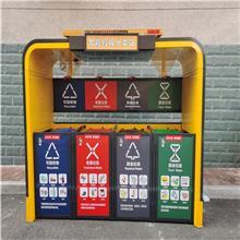 福迎门户外公园景区智能开盖四箱垃圾分类站太阳能充电垃圾分类站