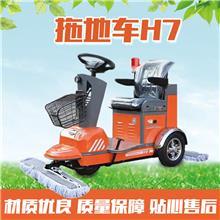 新款小型室内电动拖地车 多用功能驾驶式电动三轮可洒水拖地车