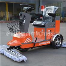福迎门厂家直销多功能充电洗地机 车间地面去油污拖地车