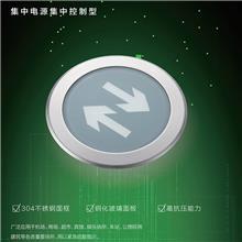 上海集中控制型应急照明监控主机生产厂家_应急照明集中控制器_消防智能应急灯_厂家直销