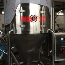 磷酸铁喷雾干燥机,核桃粉喷雾干燥机-批发零售