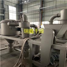 杀菌丹闪蒸干燥机,碳酸钡旋转闪蒸干燥机-生产厂家