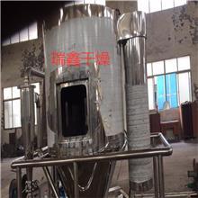咖啡喷雾干燥机,南瓜粉压力式喷雾干燥机-节能环保