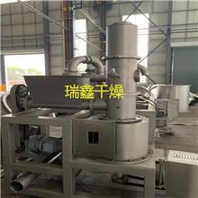 木质素旋转闪蒸干燥机,杀菌丹闪蒸干燥机-节能环保