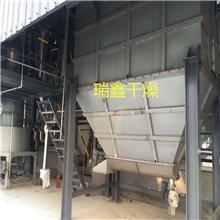 木质素旋转闪蒸干燥机,杀菌丹闪蒸干燥机-生产厂家