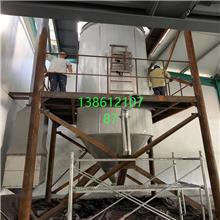 喷雾干燥法绿茶粉,茶多酚压力喷雾干燥机-生产厂家