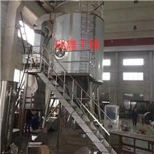 磷酸铁喷雾干燥机,核桃粉喷雾干燥机-厂家直销