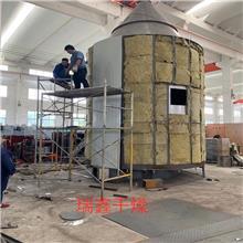水果粉喷雾干燥机,磷铵喷雾干燥机-厂家直销