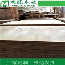 北京可开槽包装饰面胶合板胶合板lvl