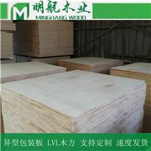 建材家装胶合板包装级多层板出口