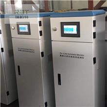 环境监测 水质分析仪 总磷测定仪