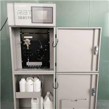 水质监测仪 多参数水质工业在线余氯ph计溶解氧浊度臭氧污泥浓度检测仪