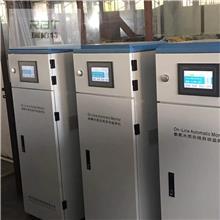 总磷水质在线自动监测仪 工业废水水质分析仪自动监测