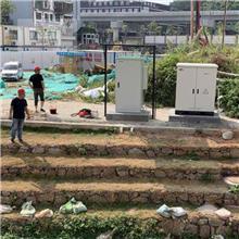 多参数水质分析仪 地表水多参数检测仪 微型自动监测站 农污监测仪器