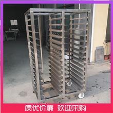 供应不锈钢蒸柜餐架 不锈钢速冻架车 源丰机械 厂家