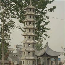 轩豪石业供应石塔 石塔雕刻 舍利塔石雕宗教法器