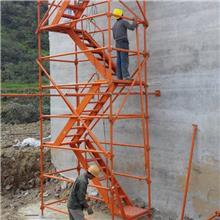 多种尺寸香蕉式爬梯 香蕉式爬梯厂家现货 爬梯施工平台 厂家现货