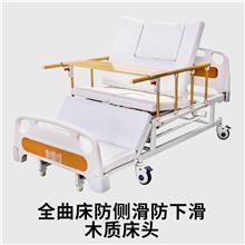 折叠病床 医用按摩病床 瘫痪病人家用床销售价格