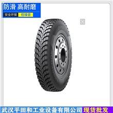 三角牌  军车用轮胎 275/80R 20