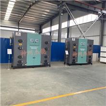 生物质蒸汽发生器 水洗厂配套蒸汽发生器厂家 300公斤柴油蒸汽发生机
