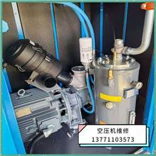电力维修干燥空气发生器   2立方整套设备变压器维修电抗器维修