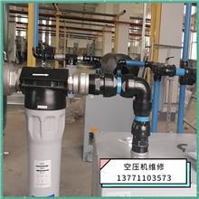 电力维修干燥空气发生器   2立方整套设备变压器维修电抗器维修维修保养阿特拉斯螺杆