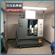 电力维修干燥空气发生器   2立方整套设备变压器维修电抗器维修镇江总代理 博莱特风冷式