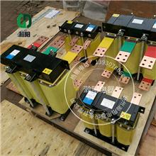 直流调速器电抗器 电容串联电抗器 直流电抗器 常年供应