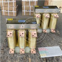 450KW变频器进线电抗器 价格实惠 45KW变频器输出电抗器 280KW输入电抗器