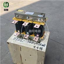直流调速器电抗器 250KW进线输入输出电抗器 量大从优 450KW进线输入输出电抗器