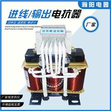 变频器电抗器 355KW进线输入输出电抗器 280KW进线输入输出电抗器 厂家报价